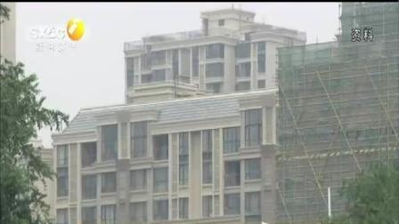 """西安二手房市场火爆 热门区域价格倒挂卖房者""""毁约加价""""现象频现"""