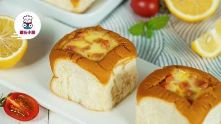 罐头小厨 第三季 芝香火腿蛋面包盅 早餐来两个 精力充沛一整天