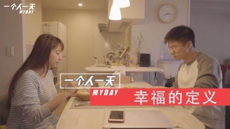 在东京租房最怕遇到什么?