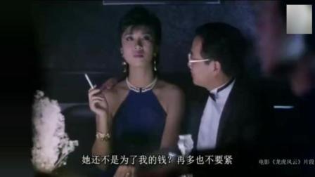 美女在酒吧和大老板喝酒还准备结婚 男友突然走