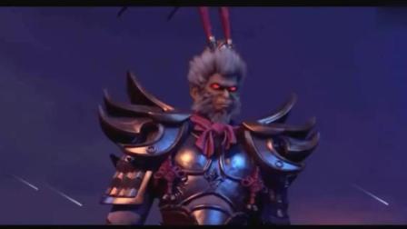 雄兵连: 孙悟空剪辑, 为了阿狸, 纵使漫天神魔, 也定搅他个天翻地覆