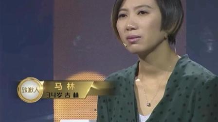 兄妹八个父亲走了 姐姐含辛茹苦带大弟妹 涂磊: 你会不会恨母亲