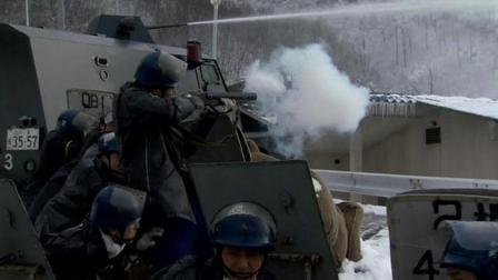 日本特警突击抓捕赤军