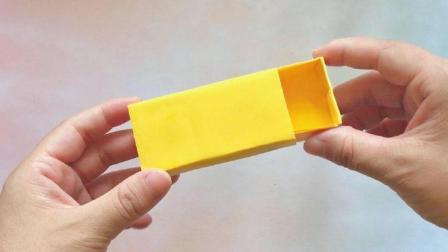 教你用纸折一个可以抽拉的盒子, 简单易学, 手工折纸教程