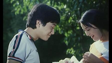 《诱人的定情物》:小伙和女孩吃完早餐,自己去汇报工作