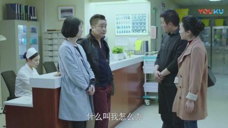 老太太生病, 四个孩子在医院为了医药费相互推脱