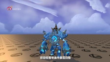 魔兽世界8.0《争霸艾泽拉斯》资料片新增成就坐骑