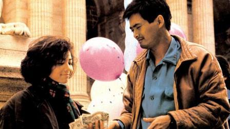 当32岁的周润发遇见27岁的钟楚红, 80年代十大佳片《秋天的童话》