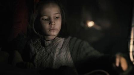 《黑暗弥漫》  寻得珠宝还主 告辞遭人扼喉险丧生