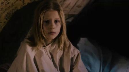 《黑暗弥漫》  女儿说漏嘴被纳粹怀疑 借机巧救场