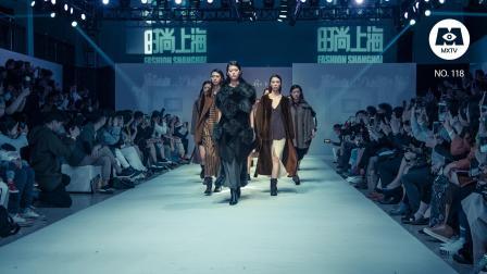 时尚200秒:时尚科技,创意集市,4月重磅 2018时尚上海