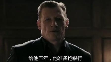 《摇滚帮》  欲擒故纵激将法 电梯夺抢敌脱身