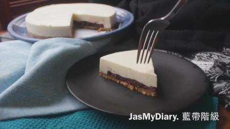 美味的红豆炼乳生乳酪蛋糕