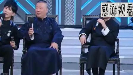 汪涵郭德纲同台吐槽大会 池子和李诞配合着吐槽 太逗了!