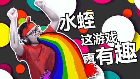 【水蛭】难得实惠又好玩的模拟器游戏!