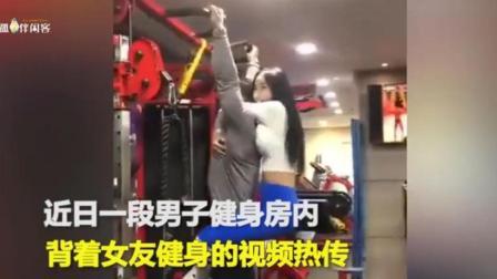 哄女朋友开心都要强健的体魄, 这样的健身运动能做吗?
