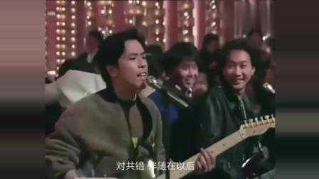 黄家驹的这首歌至今也没被翻唱过, 没有一个人能唱出黄家驹这样的味道。