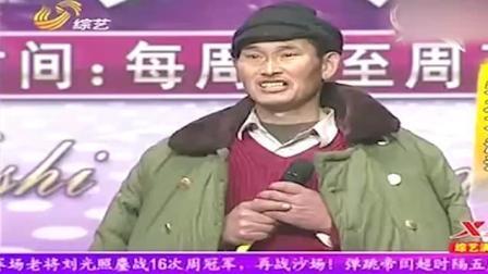 朱之文现场参赛翻唱《驼铃》, 遭评委质疑假唱, 尴尬症都犯了