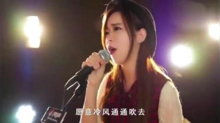 张雨生的《大海》被美女翻唱成粤语版, 确实别有一番风味