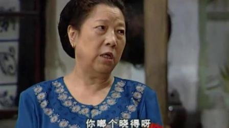 街坊邻居:蔡倩云找人帮忙搬东西,可幺婶看见了张嘴就要批评她
