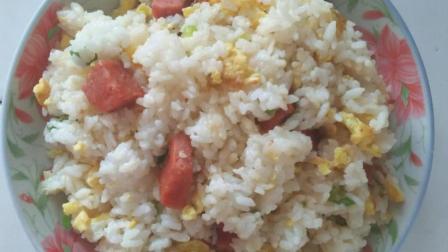 营养早餐蛋炒饭 简单家常培根炒饭