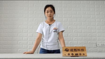天猫精灵方糖智能音箱体验-超甄科技出品