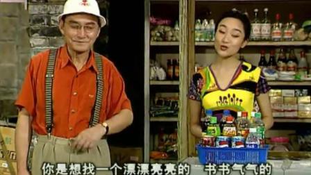街坊邻居:张大爷跟倩云说自己没有找老伴的福气,可幺婶却拆穿他