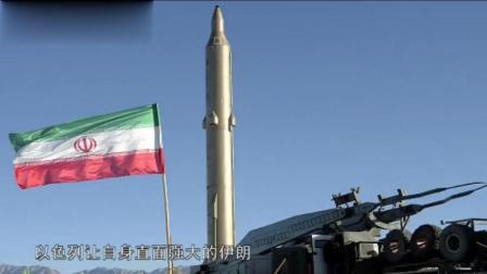 打完立马认怂, 以色列紧急求助联合国, 伊朗这回终于不再忍了
