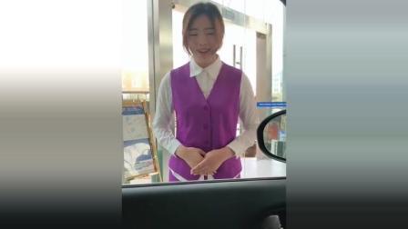 这是我见过最不会说话的销售员 我要是老板一定把她开除了!