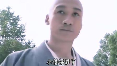 除了扫地僧生武功排第二乔峰比不上, 鸠摩智更是惨败其手下