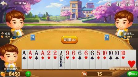 斗地主: 牌还没弄好就看到三个炸弹, 想不赢都有点困难了