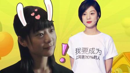 《上海女子图鉴》罗海燕镜头混剪, 从菜鸟到高冷女神的蜕变