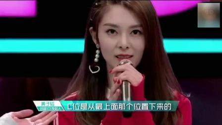 王思聪公司女艺人真是备受关注啊, 连罗志祥都不断开她们的玩笑!