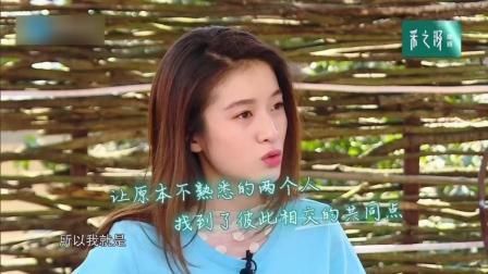张雪迎自曝年龄, 谢依霖奚梦瑶阚清子一下炸了! 受到一万点伤害!