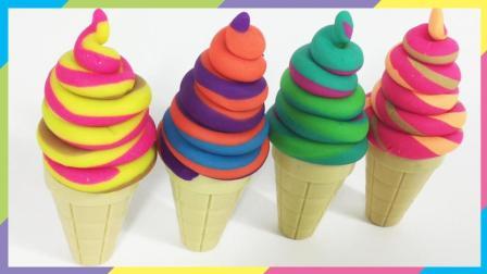 月采培乐多彩泥奇趣蛋惊喜蛋 培乐多制作彩虹冰淇淋甜筒 手工制作
