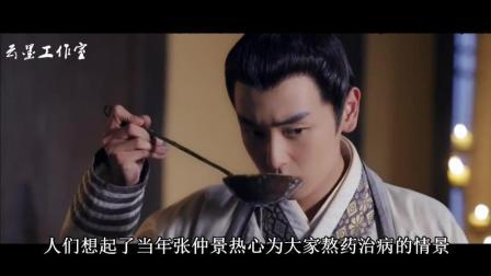 原来冬至吃饺子的习俗是因他而来! 妙手回春的医圣—张仲景