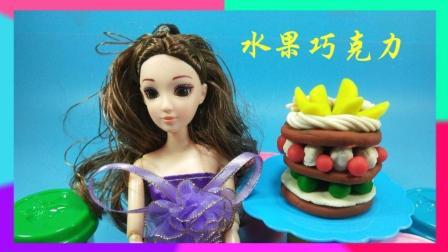 灵犀小乐园之美食小能手 制作三层巧克力水果蛋糕