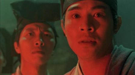笑傲江湖2之东方不败【李连杰】【1080p】【国语中字】