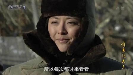 情系北大荒:耿营长和罗潇潇约会中!
