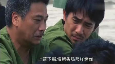 为什么徐锦江的外号叫三条腿, 原来是这么来的