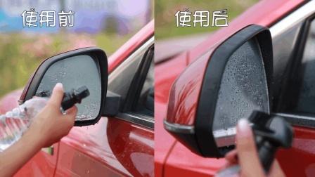 在多雨的夏季, 雨水容易遮挡后视镜, 用防雨剂真的管用么?