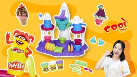 培乐多彩泥冰激凌城堡DIY儿童玩具