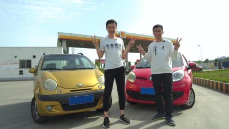 实测两台不到一万元的二手小车, 谁的真实油耗更低?