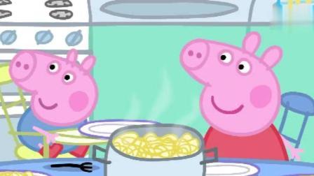 小猪佩奇: 快要睡觉了, 佩奇乔治却想要出去玩耍!