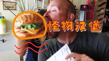 """9成的日本人都不敢挑战的""""怪兽汉堡""""   马叔日本"""