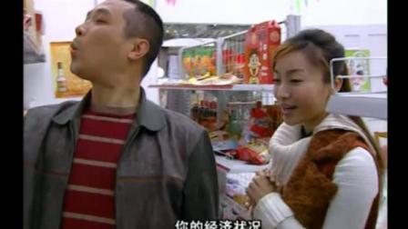 新街坊邻居:刘卫东有了量小车,倩云希望他能把赊账还了