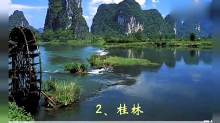 中国最美的十个地方, 也是最好的旅游景点
