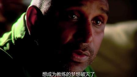 篮球小皇帝:大学毕业以后,想成为教练的梦想破灭了?