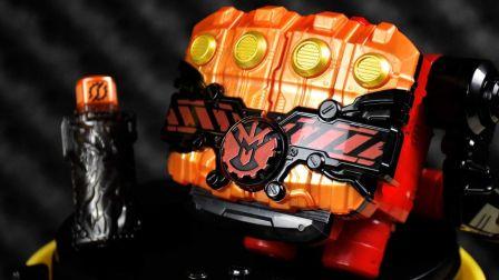 【玩家角度】极热筋肉!飞龙熔岩!DX熔岩拳套 假面骑士BUILD