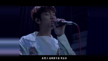 29届金曲奖最佳国语男歌手入围者许书豪深情演绎《失恋是生命的常态》!